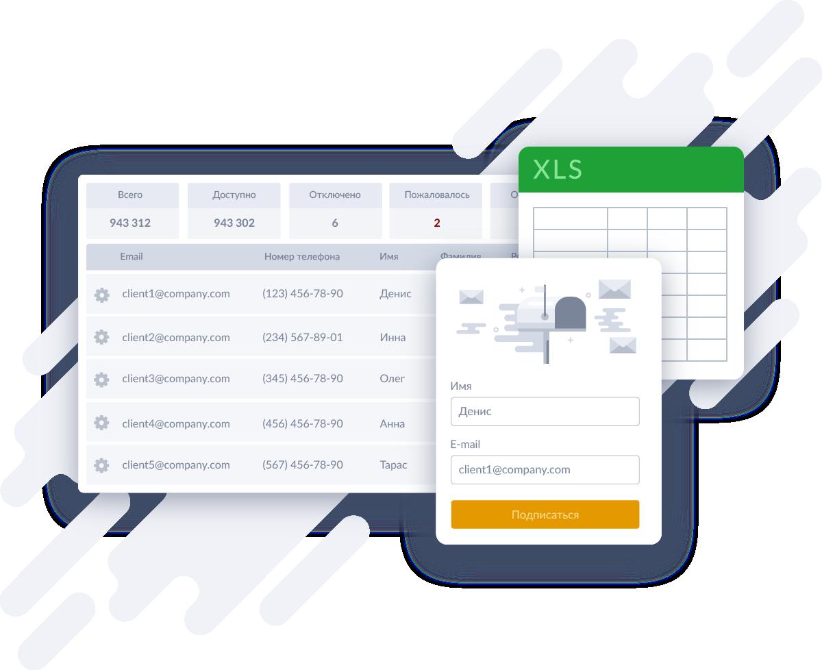 Оптимизируйте работу с клиентскими базами для изучения потребностей клиентов и отправки им только полезной информации